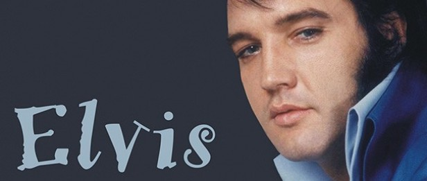 Elvis Presley Are You Lonesome Tonight